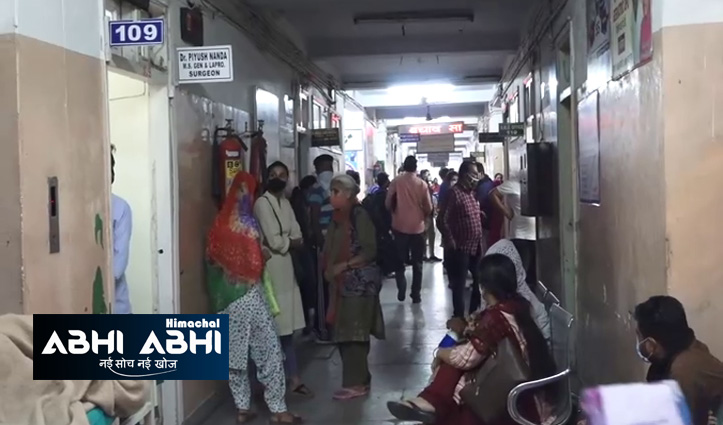 हिमाचल के इस जिला में डेंगू और स्क्रब टायफस का अटैक, स्वास्थ्य विभाग ने जारी की एडवाइजरी