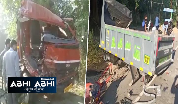 हिमाचलः मुबारिकपुर चौक के पास ट्रक -टिप्पर में हुई भिड़ंत, चालक की गई जान