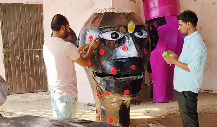 हिमाचलः रावण, मेघनाद और कुंभकर्ण के साथ फूंका जाएगा कोरोना का भी पुतला