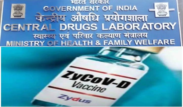 हिमाचल: बच्चों को भी लगेगी वैक्सीन, सेंट्रल ड्रग्स लैबोरेटरी कसौली ने पहली डोज को दी मंजूरी