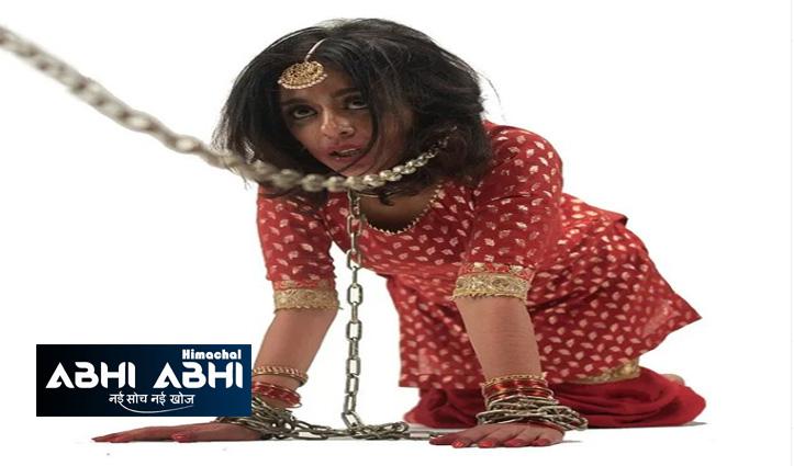 आजादी की कीमत क्या होती है, इसे पाकिस्तानी अदाकारा ने अपने इंस्टाग्राम पर तस्वीर साझा कर बताया है
