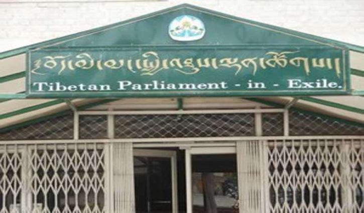 निर्वासित तिब्बती संसद का संकल्प, शांति से हल करेंगे तिब्बत के मुद्दे